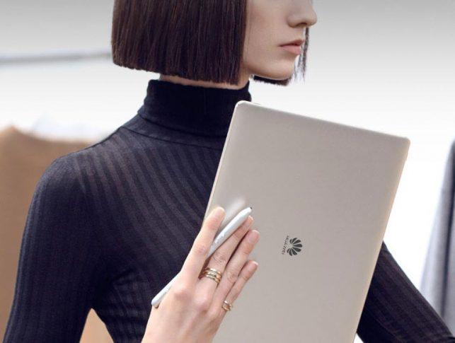 New Huawei MateBook series